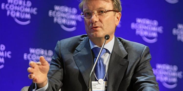 hermann gef on blockchain in russia