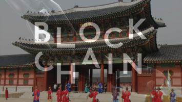 blockchain in south korea