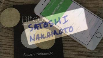 is satoshi nakamatos vision dead