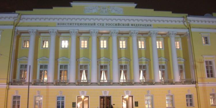supreme court of russia