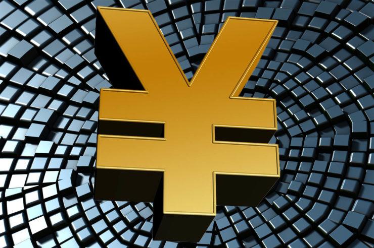 japanese bank mizohu crypto currency