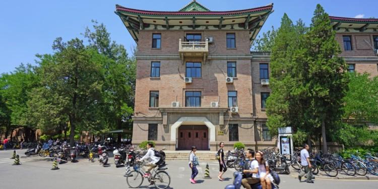 Tsinghua university campus 1
