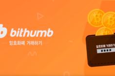 bithumb2