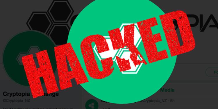 cryptopia hacked 14 million in loss