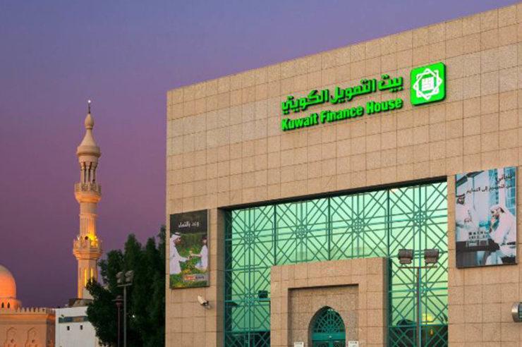 Kuwaiti Bank introduces Remittance transfer to KSA through