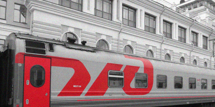 Russia seeks blockchain based solution for railway system 1