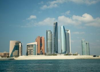 Abu Dhabi to host Blockchain Aviation Conference 4