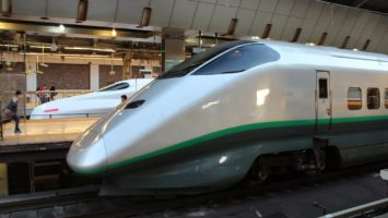 East Japan Railway Company, JR East, gears up for cryptocurrencies 2