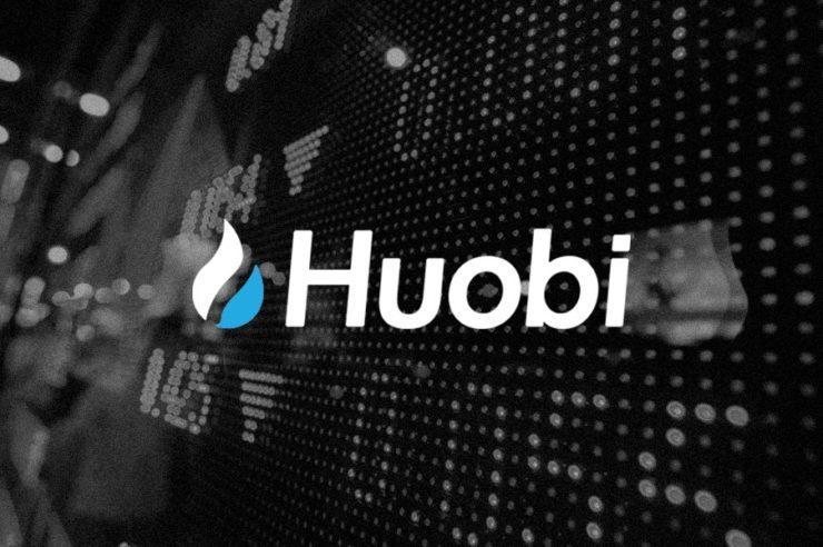 Huobi wash trades