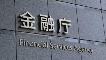 Japan FSA crypto