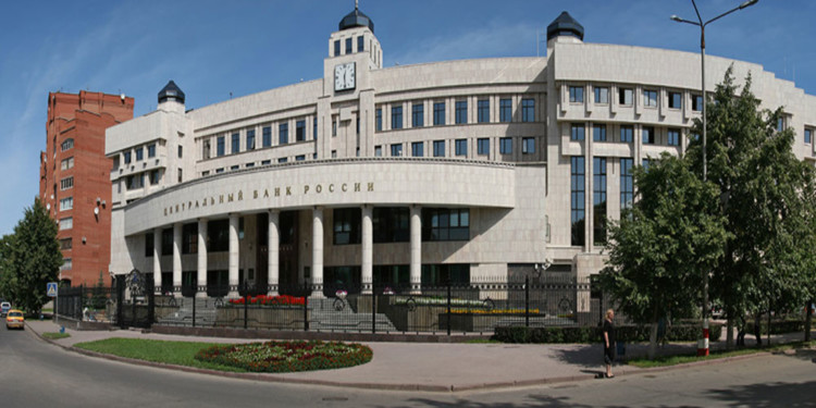 Cryptocurrency not the preferred choice of criminals declares Bank of Russia 1