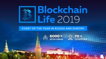 Blockchain Life 2019 4