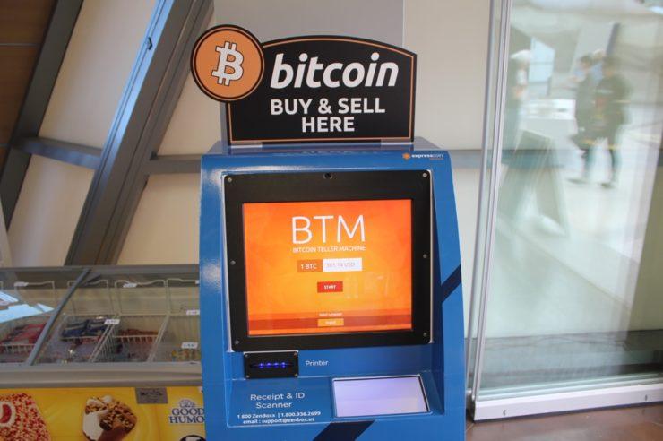 Iranian authorities seize over a thousand Bitcoin machines 1