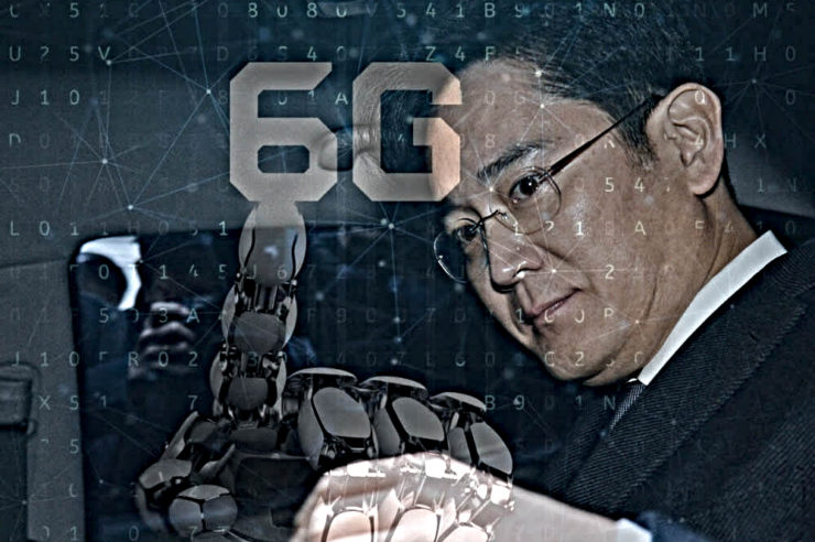 Samsung seeks survival refuge for future in 6G, Blockchain and AI 1