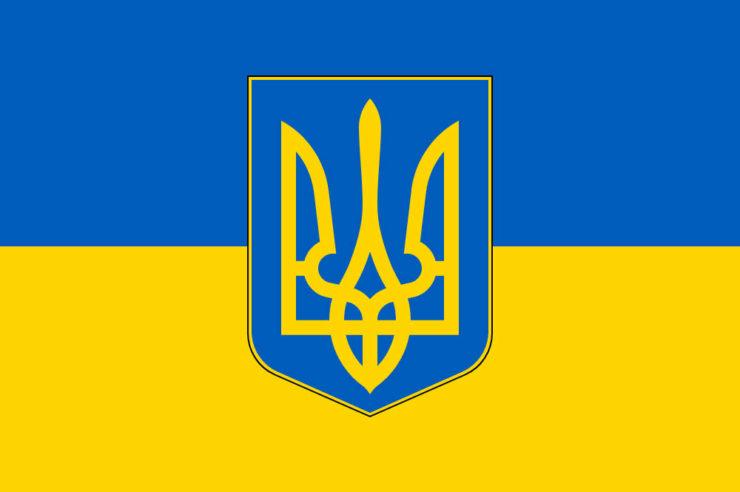 Cryptojackers hold Ukrain Judicial Administration systems hostage to