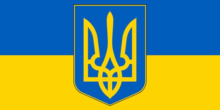 Cryptojackers hold Ukrain Judicial Administration systems hostage to mine Monero 1