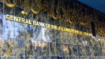 Iran Central Bank crypto aversion