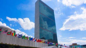 UN seeks help from blockchain in refining Afghanistan's urban development 2