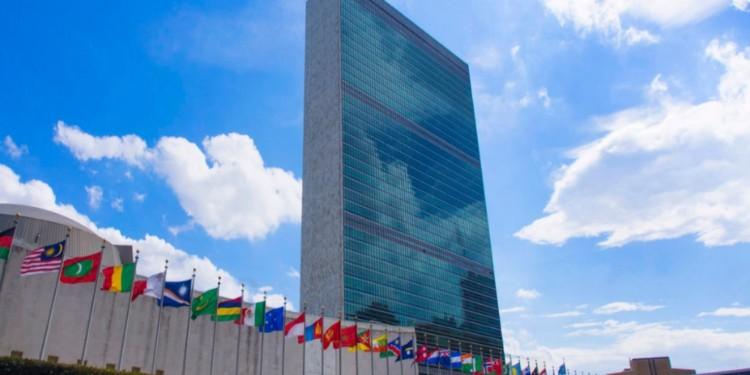 UN seeks help from blockchain in refining Afghanistan's urban development 1