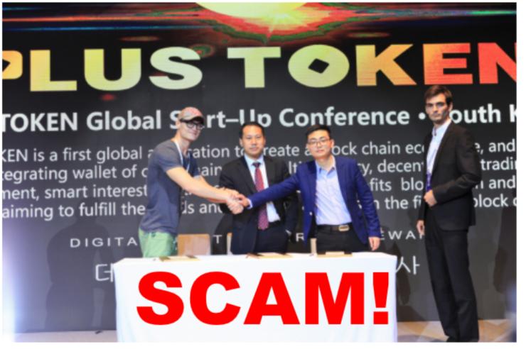 Alleged PlusToken scam rocks crypto community 1