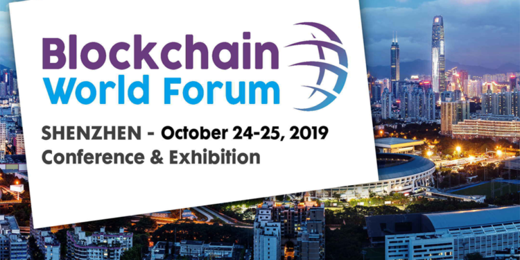 The BlockChain World Forum is Coming in October in Shenzhen 1