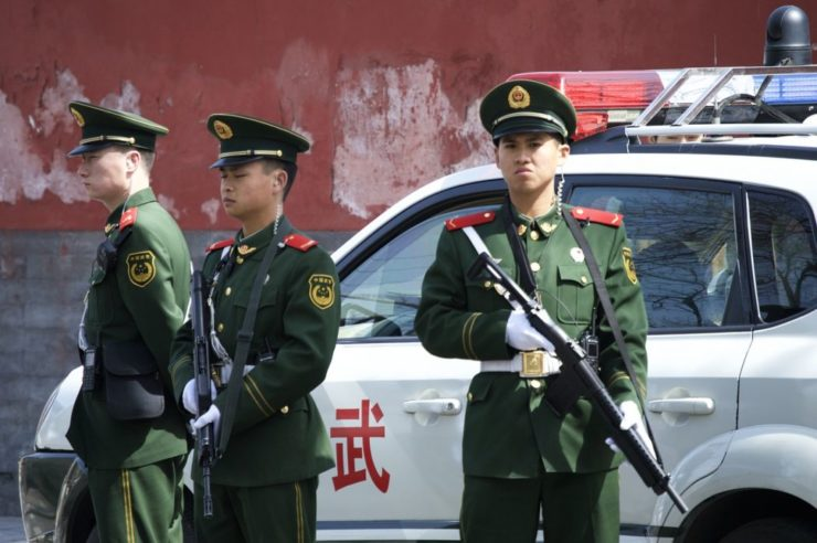 Chinese police EtherDelta