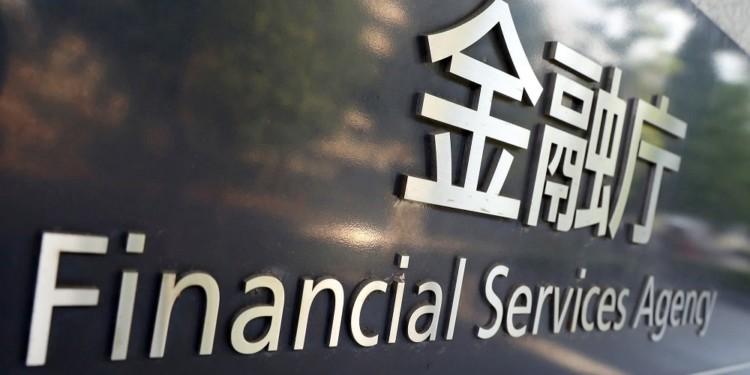 Japanese regulator FSA announces more crypto regulations 1