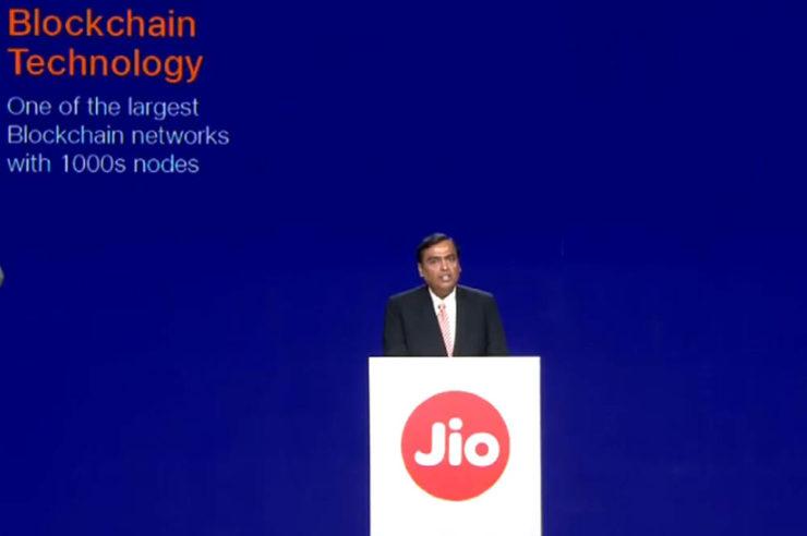 Mukesh Ambani announce Reliance Jio blockchain for India 1