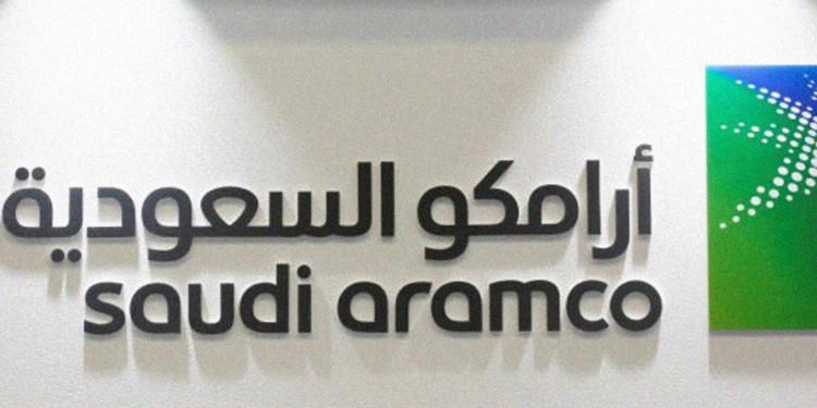 Saudi Aramco invests in Ripple XRP? 1