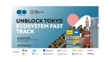 Largest Gathering of Global Blockchain Innovators in Tokyo to meet at Unblock Tokyo event 2