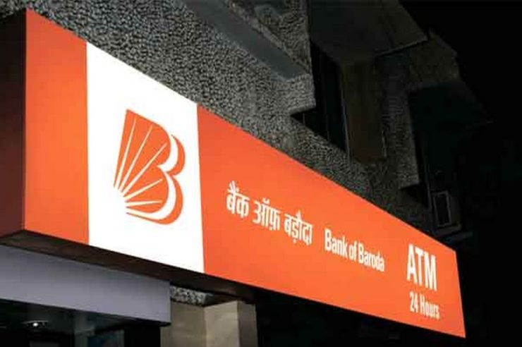 Blockchain in Indian banking sector gains traction with Bank of Baroda's new initiative