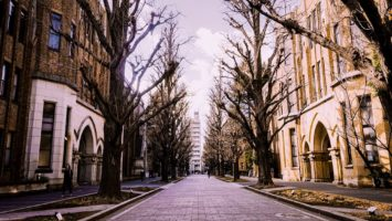 Another cryptocurrency scam in Japan surfaces; this time it's an acclaimed university