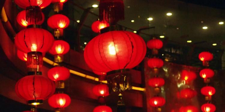 Chinese CBDC