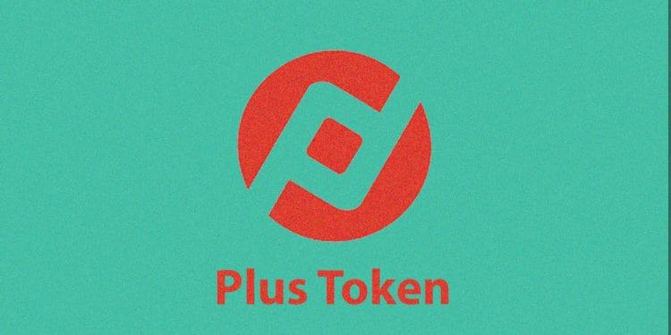 PlusToken scam money, 13000 BTC on the move