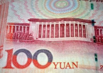 Digital Yuan set for testing in 4 Chinese cities 2