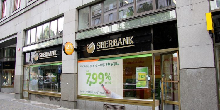 Sberbank launches 5000 blockchain-powered touchless ATMs in Russia