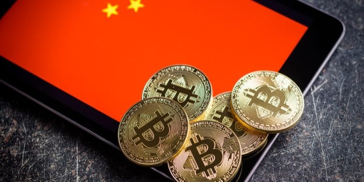 Chinese Communist Party shifts focus on crypto with launch of new book